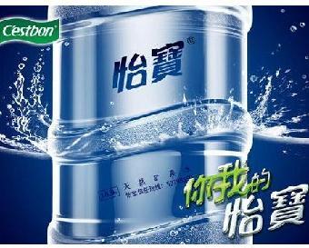 北京路怡宝桶装水店送水公司