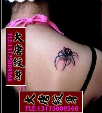 纹身疼吗_杭州洗纹身多少钱大唐纹身图片