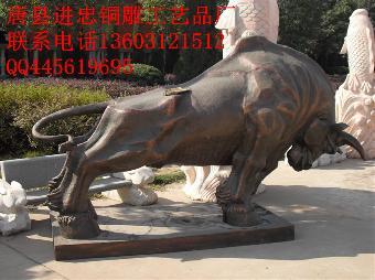 艺品-铜牛雕塑制作