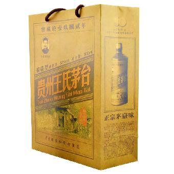1982年贵州王氏茅台酒