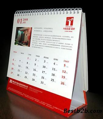郑州企业台历设计公司