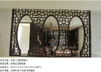 不锈钢屏风;不锈钢隔断;不锈钢花格;不锈钢酒架;酒柜;不锈钢门套门框