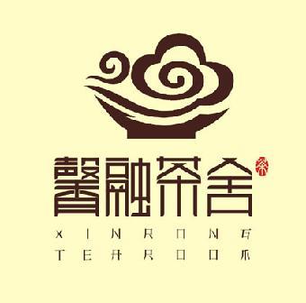 全托服务深圳智盛设计公司 珠海佛山餐饮菜谱vi设计
