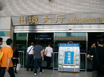 《坐飞机》来深圳的客人建议从深圳湾口岸过关,距离机场最近的
