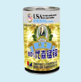 杀菌剂厂家讲述辣椒青枯病如何防治代森锰锌杀菌剂