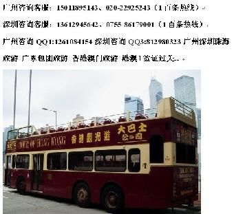 深圳蛇口口岸:过关后可直接坐船到香港或直接到澳门的口岸.