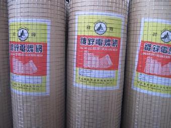 供应建筑保温网,热镀锌钢丝网规格,外墙抹灰钢丝网