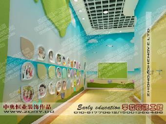 幼儿园走廊楼梯装修设计-中奥恒业