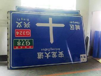 交通标志牌简笔画