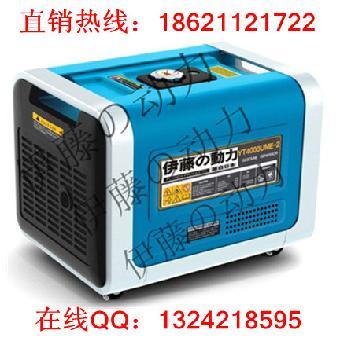 嘉定/联系我时请说明来自志趣网,谢谢! 关键字:微型发电机3KW静音...