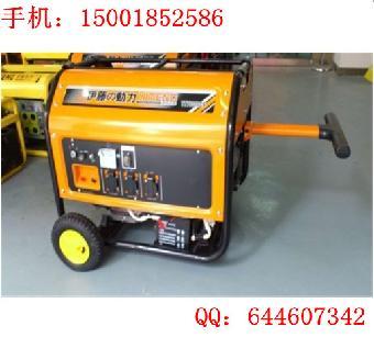 上海伊藤7kw汽油发电机价格