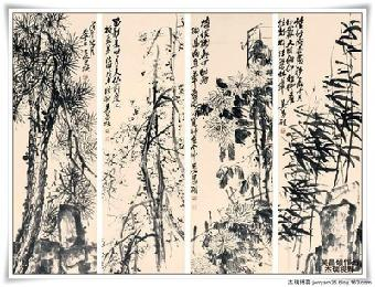 吴昌硕画松树