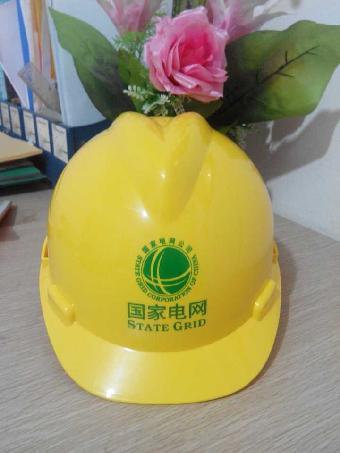 银川国家电网专用黄色安全帽