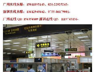 从深圳过关口岸到香港迪斯尼怎么走,要怎么坐车啊?