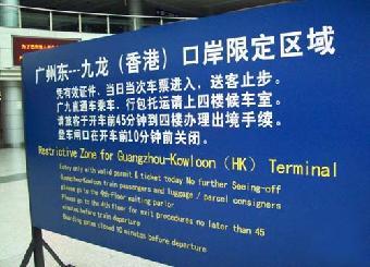 请问从香港荃湾如心海景酒店到铜锣湾怎么走