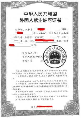 外国人邀请函_给老外办理到中国参展邀请函要多长时间深圳