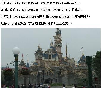 5,深圳蛇口口岸:唯一一个过关后可直接坐船到香港或直接到澳门的
