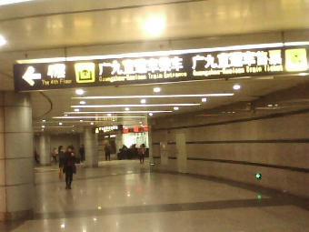 距离深圳机场最近的口岸,过关后有香港各个区的直达巴士,半个小时到达