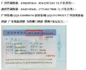 深圳湾口岸;坐飞机来深圳的客人可在深圳湾