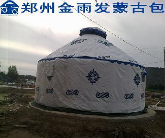 金雨 弘防水桶图片