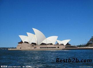 北京哪儿办澳大利亚旅游签证加急 最快需要多