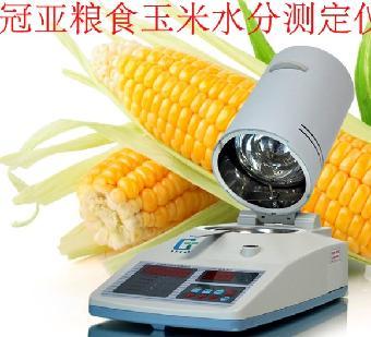 《冠亚牌》玉米水分测定仪技术参数