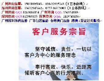 专为坐飞机来深圳的客人而设,过关速度快,口岸有直达香港市内各地区