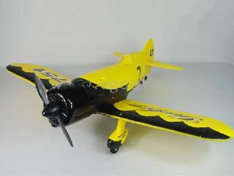 航模固定翼四通道遥控飞机