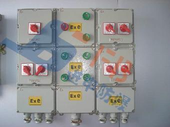bxm防爆照明配电箱接线图