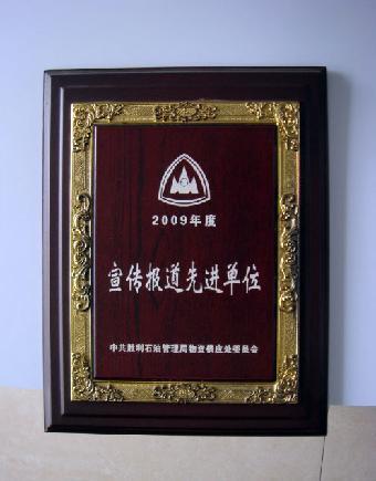 广州北京木质授权牌定做厂家