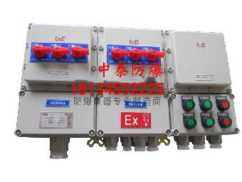 防爆配电箱,防爆照明配电箱,防爆动力配电箱,防爆电箱,防爆接线箱