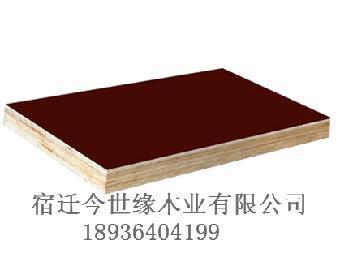 我公司生产的建筑模板在江苏