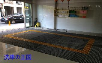 洗车店排水系统设计图