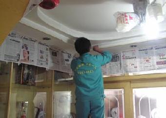 北京室内刷墙,北京粉刷墙面,北京旧墙粉刷,北京涂料粉刷,北京房屋粉刷