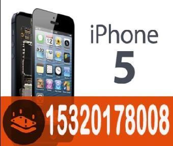 天津IPHONE5苹果手机漏液了手机黑屏v苹果功能局部如何关闭imessage屏幕图片
