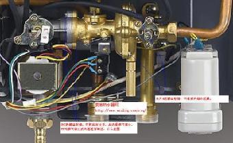 美的燃气热水器打不出火了,好多人都说是我的水压不够