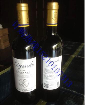 2011年拉菲传奇波尔多干红葡萄酒