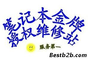 北京联想电脑售后维修点 联想售后服务中心