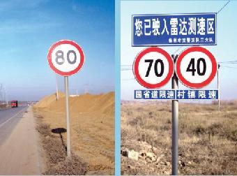 中卫高速公路标牌厂加工制作生产禁令反光标志牌标志杆