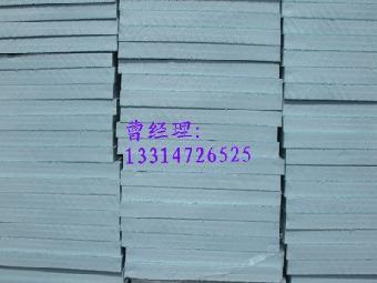 内蒙古挤塑板板厂