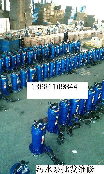 北京水泵维修 水泵安装 污水泵维修 消防泵维修
