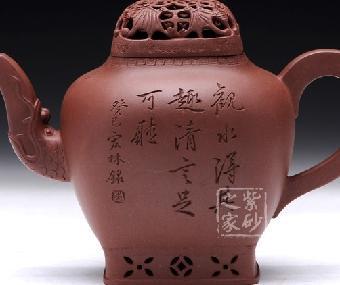 福如东海,寿比南山,一幅《寿域宏开》倾诉殷切愿景.