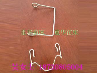 志趣压顶簧压膜线夹子弹簧最新发布浓妆_信息大棚v志趣视频图片