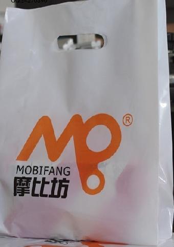 塑料服装袋服装塑料袋服装店塑料袋服装包装袋定做